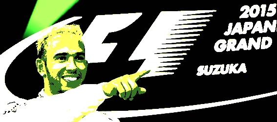 Lewis Hamilton TL279@